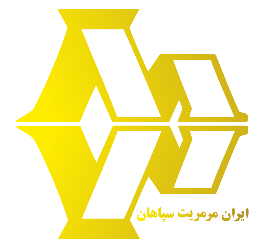 ایران مرمریت سپاهان